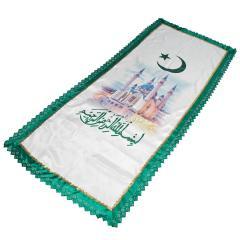Покрывало Мечеть